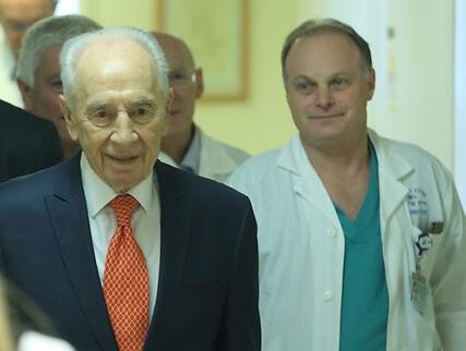 Шимон Перес прошел катетеризацию сердца в Израильской клинике Шиба